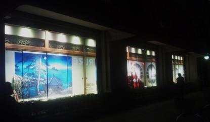 473 - 川瀬巴水展_髙島屋ディスプレイ_左(左から) - 28.jpg